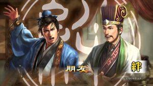 romance of the three kingdoms intro