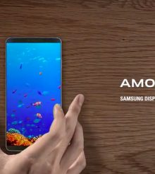 Le Samsung Galaxy S8 et son Amoled en vidéo