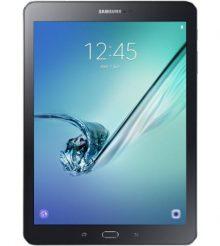 PS4 Slim à 219 € et Samsung Galaxy Tab S2 à 199 €